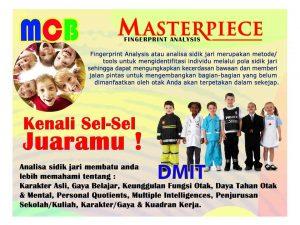 logo-masterpiece-mcb